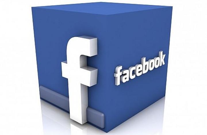 """فيسبوك تغير سياساتها الخاصة بالموضوعات """"الأكثر رواجا"""""""