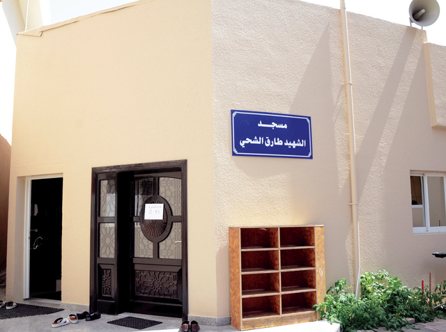إطلاق اسم الشهيد الشحي على مسجد في عجمان