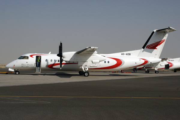 طيران أبوظبي توزع 10% أرباحًا نقدية