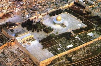 الأردن: تعميم رسمي بنشر صورة المسجد الأقصى كاملة