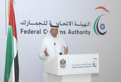 الإمارات الثالثة على مستوى العالم في مؤشر كفاءة الإجراءات الجمركية