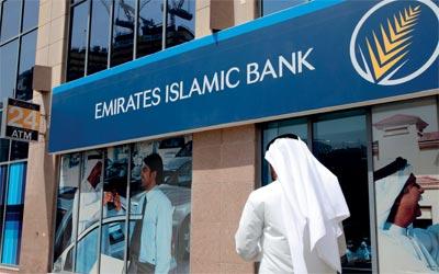 الإمارات الإسلامي يحصد جائزتين في المنتجات المالية