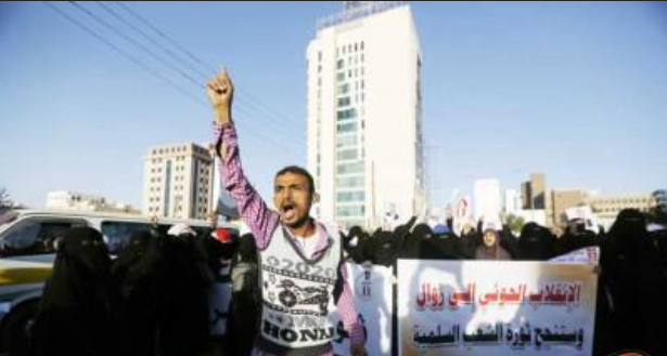 """صحيفة سعودية: أربعة إيرانيين جهزوا """"الإعلان الدستوري"""" في اليمن"""