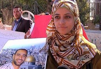 أسيرة فلسطينية تفوز بجائزة دولية في مجال حقوق الإنسان