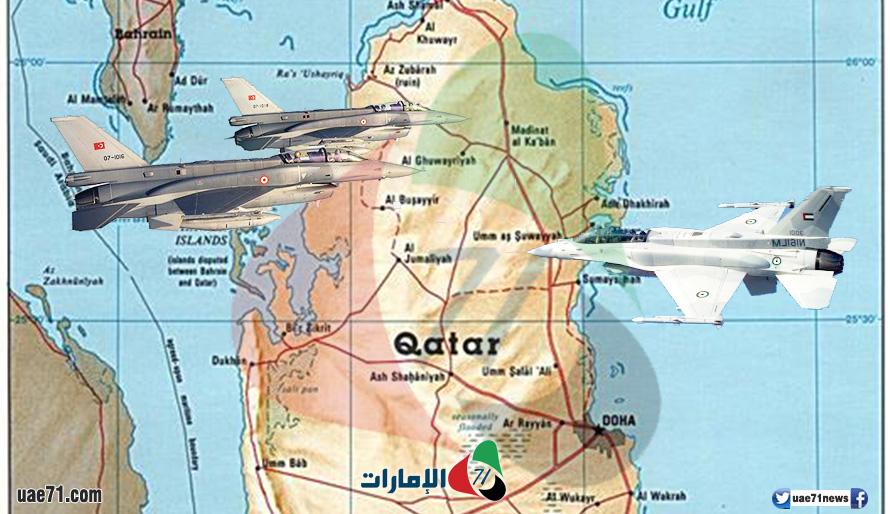 مصادر غربية: مقاتلات تركية تصدت لاختراق مقاتلة إماراتية لأجواء قطر