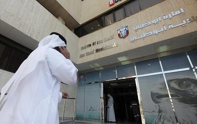 بلدية أبوظبي تحذر من آثار استخدام مكونات الطب البديل