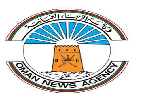 اختراق الموقع الرسمي لوكالة الأنباء العمانية