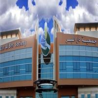 """جمعية """"دار البر"""" تقرر طباعة 200 ألف نسخة من المصحف الشريف"""