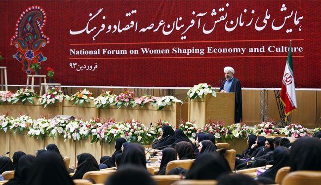روحاني: النساء في إيران يواجهن التفرقة والعوائق الثقافية