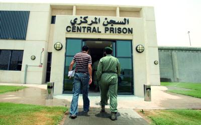 دبي: حفظ القرآن وتعلم الحرف يخفض مدة السجن