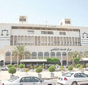 الكويت: قرار قضائي بإيقاف صحيفتين عن الصدور