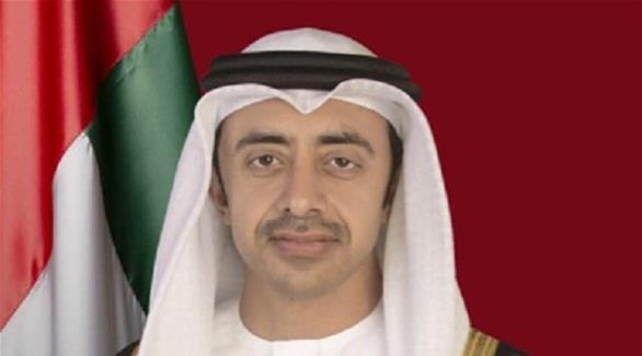 إنشاء لجنة مشتركة بين الإمارات و نيوزيلندا