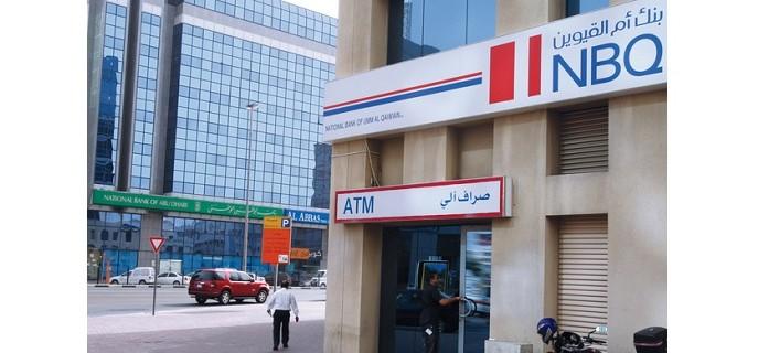 95 مليون درهم أرباح بنك أم القيوين الوطني خلال الربع الأول