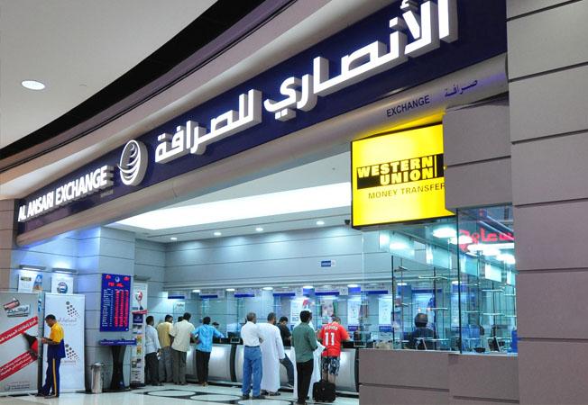 شركات صرافة إماراتية: السوق السوداء بمصر تؤثر في أرباح التحويل