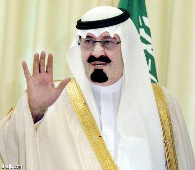 العاهل السعودي يعفي عبدالعزيز بن فهد من منصبه