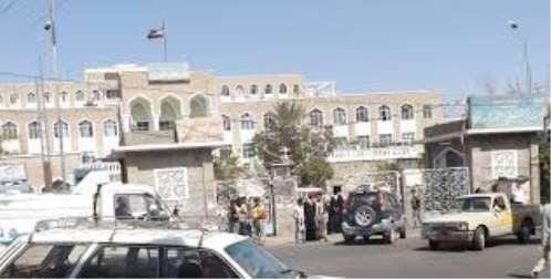 اليمن.. أكبر مستشفى حكومي بتعز يتوقف عن العمل عقب هجوم مسلح