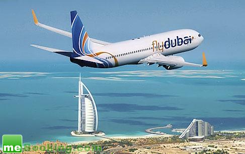 """""""فلاي دبي"""" توقف رحلاتها إلى صنعاء بعد اعتداء الحوثيين على إحدى طائراته"""