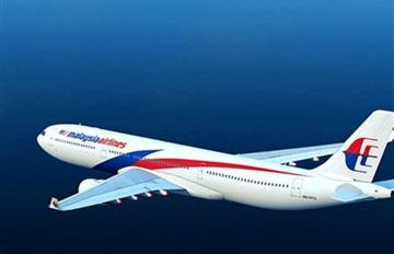الشرطة الماليزية تفتش منزل قائد الطائرة المفقودة