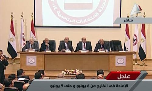 الانتخابات الرئاسية المصرية في 26 مايو القادم