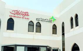 11 مبادرة إنسانية تطلقها صحة دبي في يوم زايد الإنساني