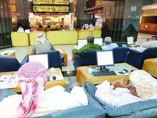 """مؤشر سوق أبوظبي يخفق في الوصول إلى مستوى """"5000"""" نقطة"""