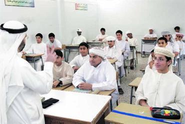 إماراتيون يطالبون بإصلاح منظومة التعليم في الدولة