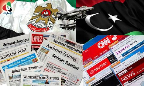 """""""غارات طرابلس"""" .. تفتح نيران الإعلام الغربي على دور الإمارات في ليبيا"""