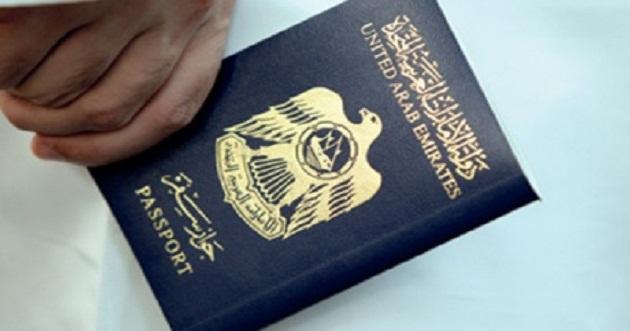 السنغال تعفي مواطني الدولة من تأشيرة الدخول المسبقة إلى أراضيها