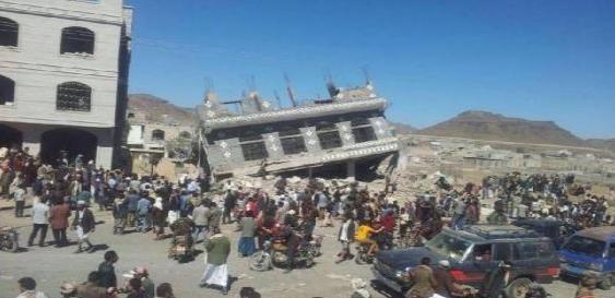 """""""الحوثيون"""" يسطون على الدولة اليمنية بـ""""إعلان دستوري"""""""