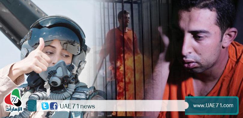 """والد الكساسبة يتهم الطيارة الإماراتية مريم المنصوري بقصف طائرة """"معاذ"""""""