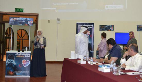 ترخيص  مئة منظمة لجمع المال في البحرين