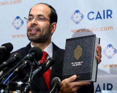 """""""كير"""" يستنكر ضمه لقائمة الإمارات للتنظيمات الإرهابية"""