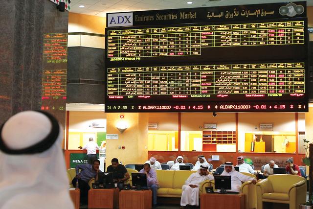 الأسواق تقلص خسائرها الأسبوعية إلى 14.7 مليار درهم