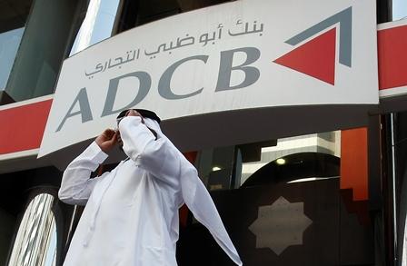 """بنك أبوظبي التجاري يفوز بجائزتين من """"آسيان بانكر"""""""