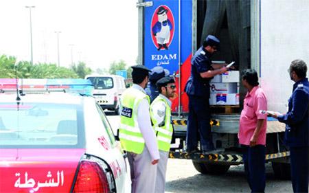 إتلاف نصف طن من اللحوم الفاسدة في أبوظبي