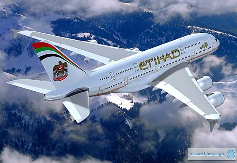 الاتحاد تفوز بلقب شركة الطيران الرائدة في الشرق الأوسط