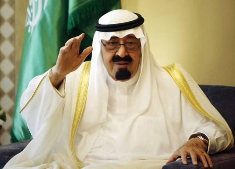 العاهل السعودي يوجه رسالة شكر لرئيس الدولة