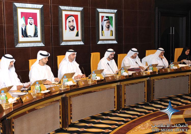 الإمارات تعتمد قائمة بالتنظيمات الإرهابية