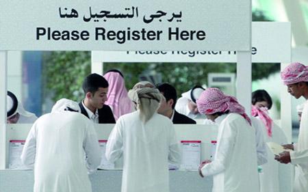 معطيات: 15 ألف مواطن يبحثون عن فرص عمل في دبي