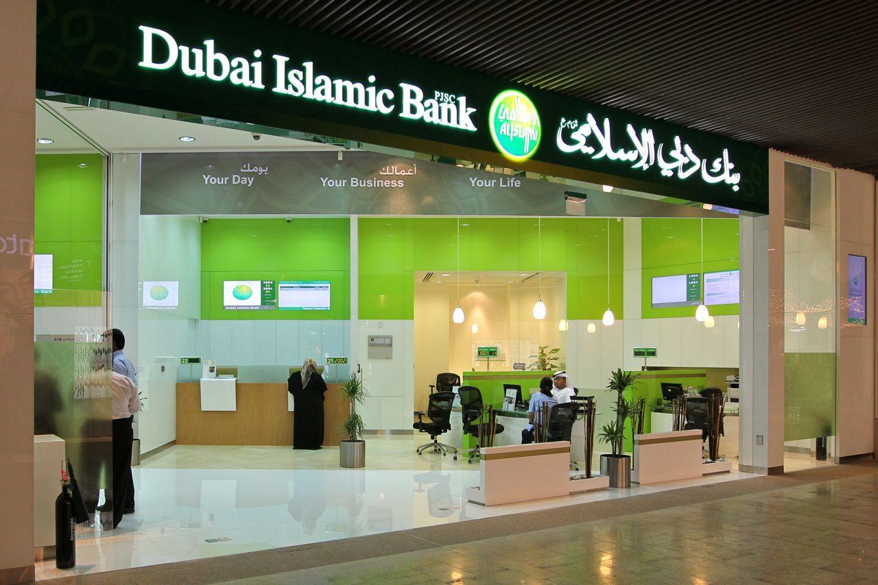 """""""دبي الإسلامي"""" يتجه لإصدار صكوك بـ 5 مليارات دولار"""