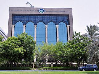 الإمارات تمنح جيبوتي 183مليون درهم