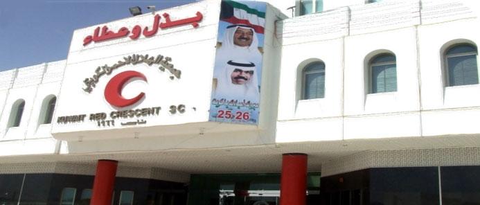 الكويت تسدد رسوم الطلبة السوريين الدارسين في الاردن