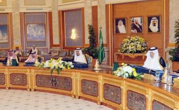 الرياض تحذر من المس بهوية القدس ووضعها القانوني