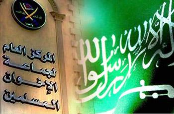 السعودية توقف ثلاثة خطباء مدى الحياة لانتمائهم لـالإخوان