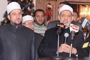 الأزهر يدرس حظر اتحاد العلماء المسلمين في مصر