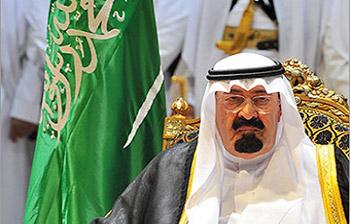 العاهل السعودي يجري سلسلة تعيينات جديدة بمناصب حكومية