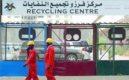 دراسة: 26.7  مليون طن انتاج الدولة من النفايات العام الماضي