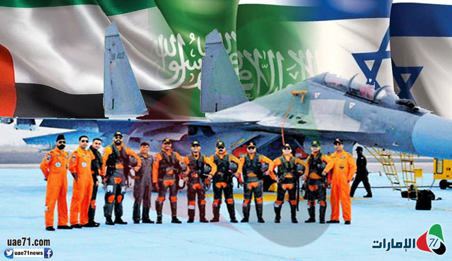 تشارك فيها إسرائيل..سلاح الجو السعودي يشارك في مناورات