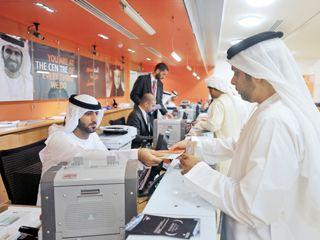 331.6 مليار درهم مقدار القروض الشخصية من البنوك عام 2015