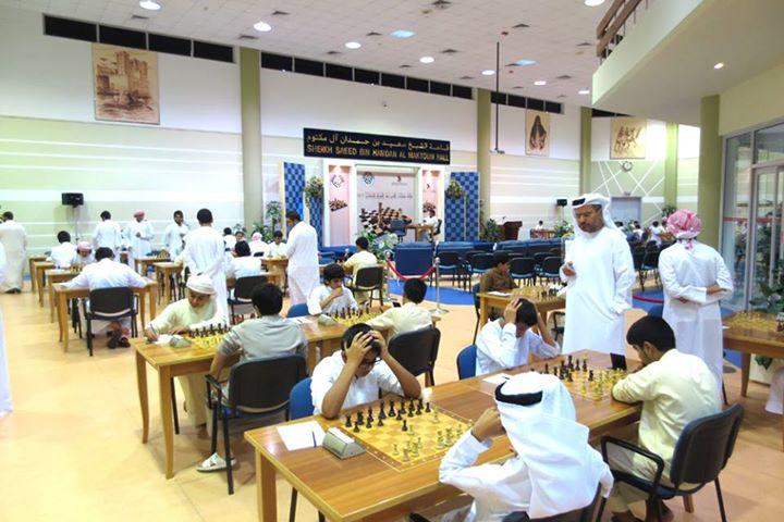 اختتام تصفيات كأس رئيس الدولة للشطرنج
